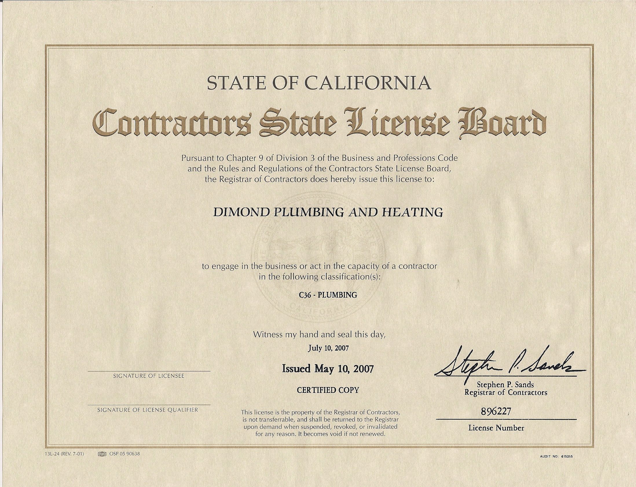 California broker license check